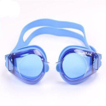 Anti Fog UV Coated Myopia Swimming Glasses Waterproof Swimming Goggles(Blue)