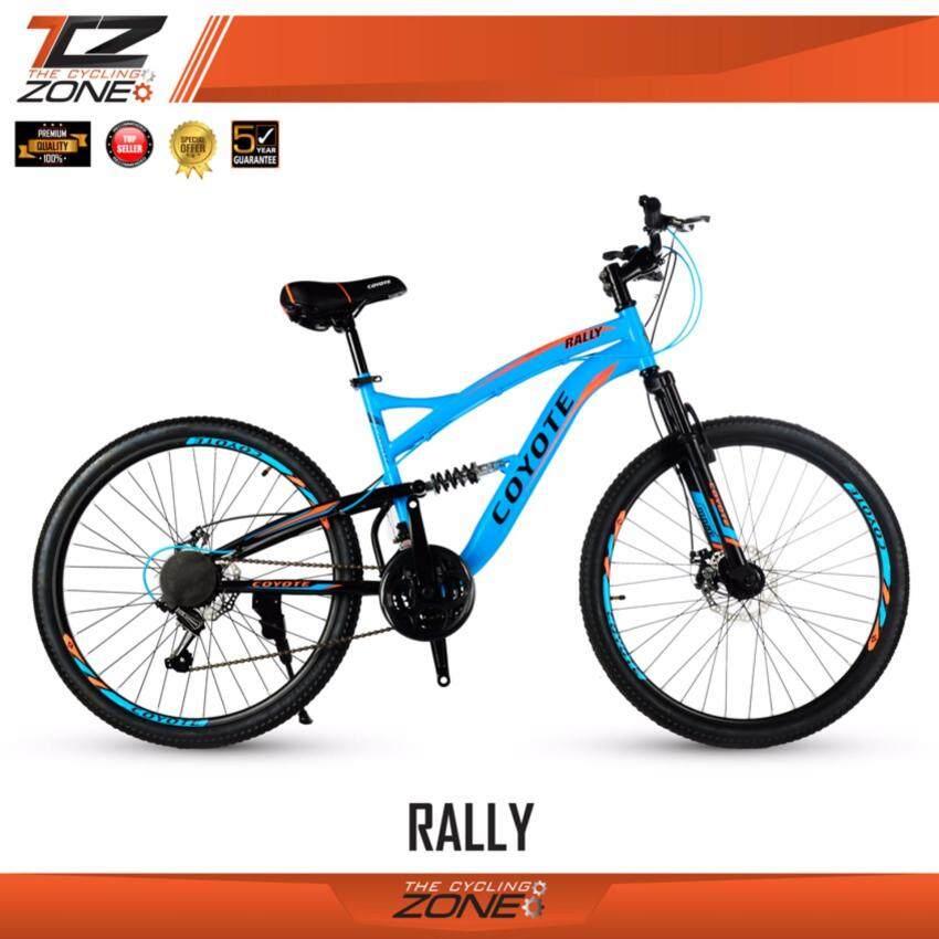 COYOTE จักรยานเสือภูเขา 26 นิ้ว / เกียร์ SHIMANO 18 SP / รุ่น RALLY (สีฟ้า)