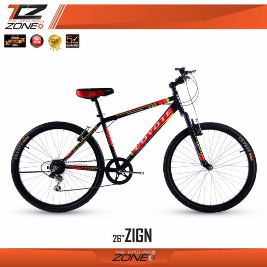 จักรยานCOYOTE จักรยานเสือภูเขา รุ่น ZIGN 26นิ้ว 6SPEED (สีดำ/แดง)