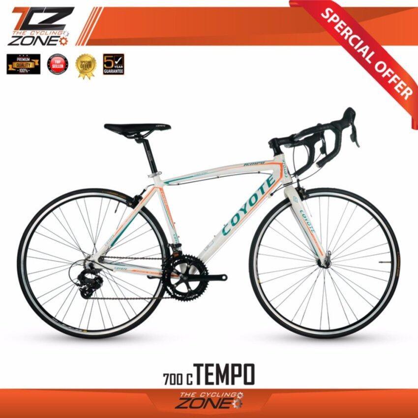 COYOTE จักรยานเสือหมอบ (มือตบ) รุ่น TEMPO 700C 14SPEED (สีขาว/เขียว)