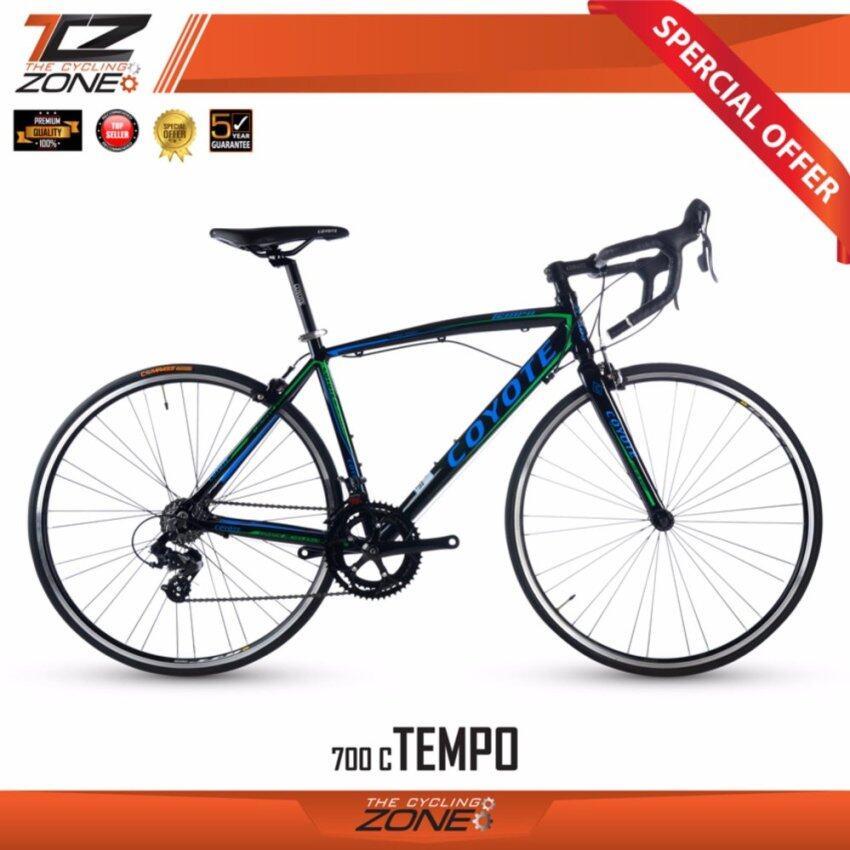 COYOTE จักรยานเสือหมอบ มือตบ รุ่น TEMPO 700C 14SPEED (สีดำ/น้ำเงิน)