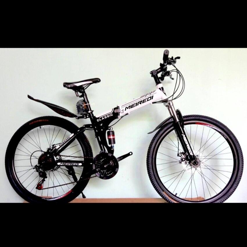 aaa EXPERT GROUP จักรยานเสือภูเขาพับได้ MEIREDI 26