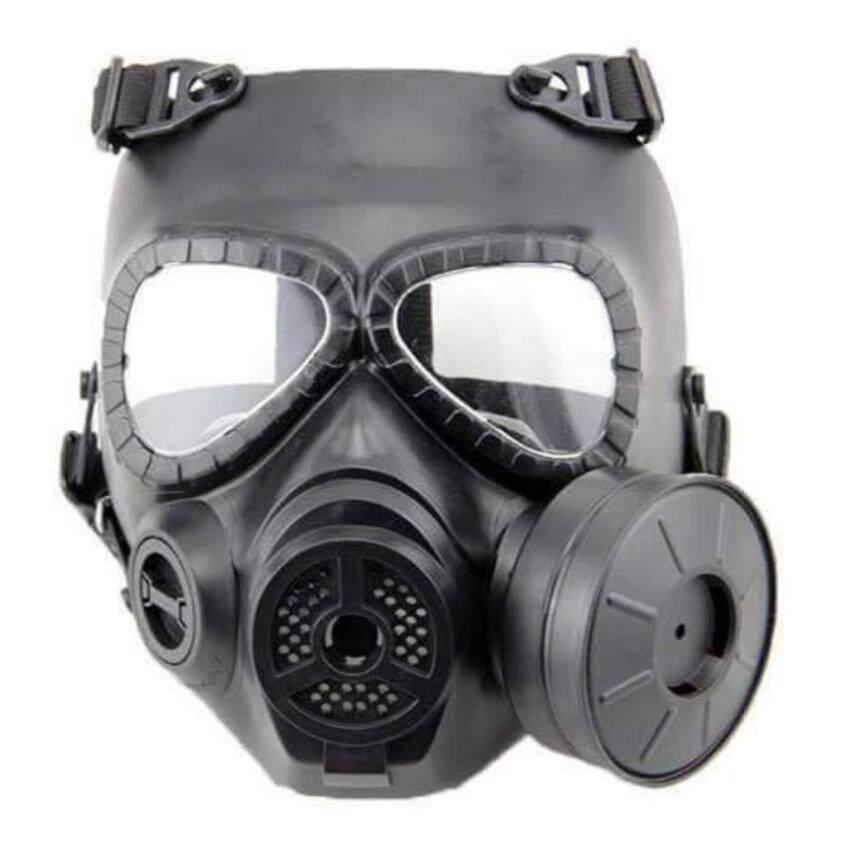 หน้ากากแก๊ส สีดำ Gas Mask M 04 Khaki ...