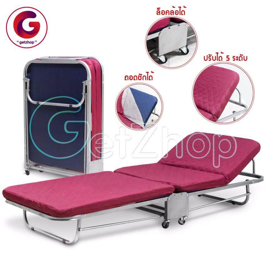 Getzhop เตียงเสริมพับได้ เตียงนอนพับได้ เตียงเหล็ก พร้อมเบาะรองนอน มีล้อ ขนาด 185x75x29 cm. รุ่น 2107