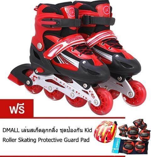 HS รองเท้าสเก็ต โรลเลอร์เบลด Roller Blade Skate รุ่น S=27-32 M=33-37 L= 38-41 Free skating Protective suit SIZE S (Red)