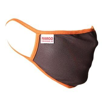 Naroo Mask U1 - Brown