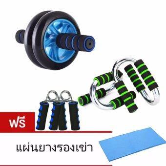 ล้อลูกกลิ้งเล่นกล้ามท้อง ล้อบริหารหน้าท้อง AB Wheel ขนาด 14 cm . และ ที่วิดพื้น บาร์วิดพื้น Push Up Grip Push Up Bar และอุปกรณ์บริหารข้อมือ