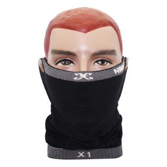 Naroo Mask X1 - Black