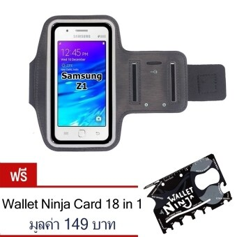 2beSport สายรัดแขน ออกกำลังกาย armband case สำหรับ มือถือ Galaxy Z1 (สีดำ)
