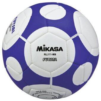 MIKASA ฟุตซอล Futsal MKS MS-TPU รุ่น FLL111-WB