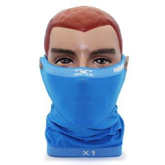 Naroo Mask X1 - Blue