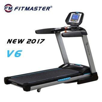 Fitmaster Motorized Treadmill ลู่วิ่งไฟฟ้า