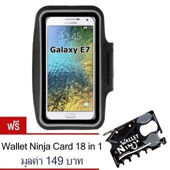 2beSport สายรัดแขน ออกกำลังกาย armband case สำหรับ มือถือ Galaxy E7 (สีดำ)