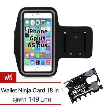 2beSport สายรัดแขน ออกกำลังกาย armband case สำหรับ มือถือ iPhone 6plus /6Splus (สีดำ) (image 0)