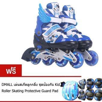 รองเท้าสเก็ต โรลเลอร์เบลด Roller Blade Skate D202 รุ่น M=32-37 Free skating Protective suit - Blue