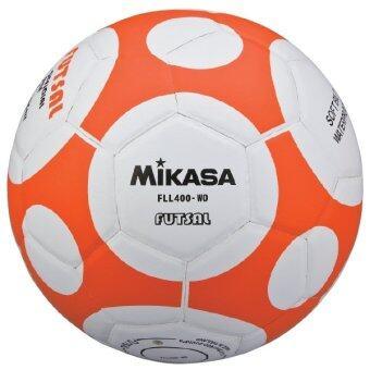 MIKASA ฟุตซอล Futsal MKS PVC รุ่น FLL400-WO