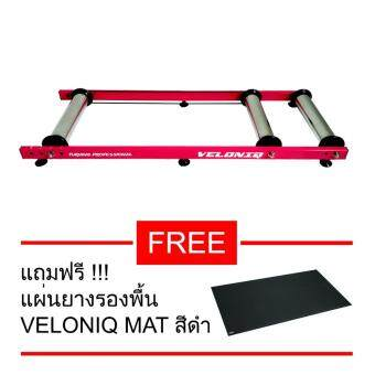 VELONIQ Bicycle Roller Trainer