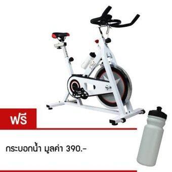 360 Ongsa Fitness จักรยานปั่นออกกำลังกาย SPIN BIKE 15 KG. AM-S1000 - White (ฟรี กระบอกน้ำ)