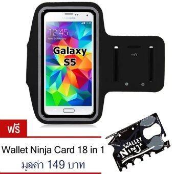 2beSport สายรัดแขน ออกกำลังกาย armband case สำหรับ มือถือ Galaxy S5 (สีดำ)