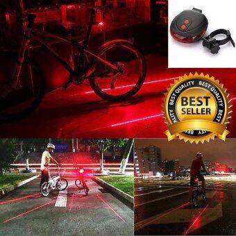 GadgetZ ไฟท้ายจักรยาน สร้างเลน