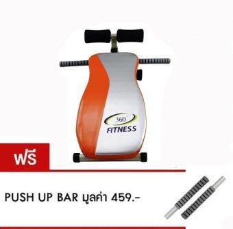 360 Ongsa Fitness เบาะนั่งซิทอัพ 3 in 1 รุ่น AND-618 (สีส้ม/เทา) ฟรี Push Up Bar