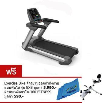 Fit2Firm X9 ฟรี Exercise