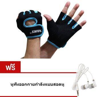 Elit AOLIKES ถุงมือฟิตเนส Fitness Glove Weight Lifting Gloves (Blue) แถมฟรี หูฟัง ออกกายกำลังแบบสอดหู image