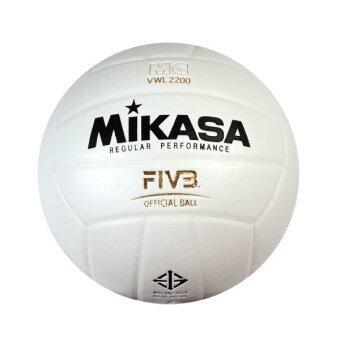 MIKASA Volleyball MKS PU VWL2200