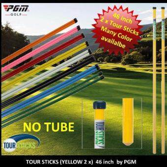 Tour Sticks 2 x Alignment Sticks (Yellow) 120 cm