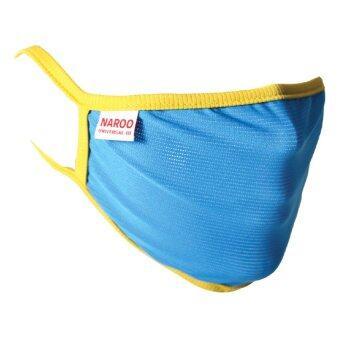 Naroo Mask U1 - Blue