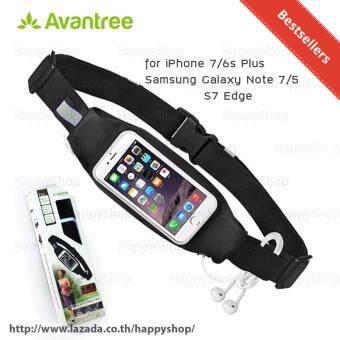 Avantree Wallaroo i7 กระเป๋าสายคาดเอวสำหรับใส่วิ่งออกกำลังกาย ใส่โทรศัพท์ iPhone 76s Plus Samsung Galaxy Note 75 S7 Edge