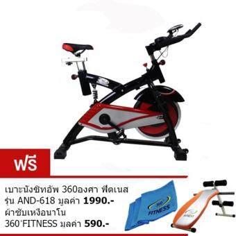 360 ONGSA FITNESS จักรยานปั่นออกกำลังกาย