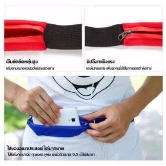 กระเป๋าคาดเอวใส่วิ่งออกกำลังกาย แบบ 2 ช่อง (image 3)