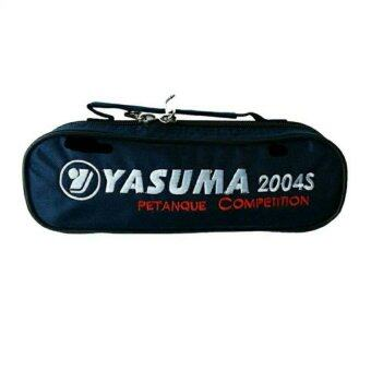 YASUMA ลูกเปตองแข่งขันรุ่น2004s(1ชุด3ลูก)ลายเกลี้ยง-พร้อมกระเป๋า (image 1)