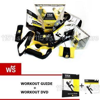 TRX Suspension Trainer Basic Kit อุปกรณ์สร้างซิกแพก สร้างกล้ามเนื้อ รุ่น Pro P1 (สีดำ/เหลือง)