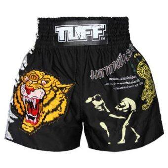 Tuff MuayThai Shorts Ancient - Tiger Black
