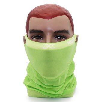 Naroo Mask X1 - Green