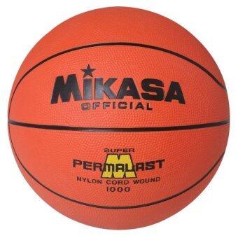 MIKASA บาสเก็ตบอลBasketball MKS RB 1000