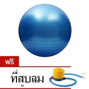 Morestech ลูกบอลโยคะ - สีน้ำเงิน (แถมฟรี ที่สูบลม)