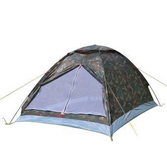 BEST DMALL Camouflage tent เต้นท์โดมลายพลาง นอนได้ 2-3 คน