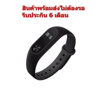 สายรัดข้อมือ ออกกำลังกาย Xiaomi Mi Band 2 วัดชีพจรอัจฉริยะ Heart Rate Sensor (สีดำ)
