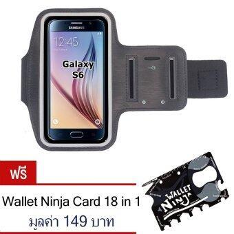 2beSport สายรัดแขน ออกกำลังกาย armband case สำหรับ มือถือ Galaxy S6 (สีดำ)