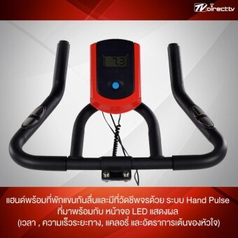 TVDirect จักรยานแม็กสปินไบค์ สีดำแดง MAXX