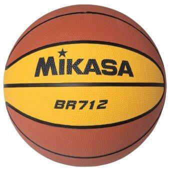 MIKASA บาสเก็ตบอล Basketball MKS RB BR712