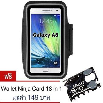 2beSport สายรัดแขน ออกกำลังกาย armband case สำหรับ มือถือ Galaxy A8 (สีดำ)