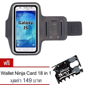 2beSport สายรัดแขน ออกกำลังกาย armband case สำหรับ มือถือ Galaxy J5 (สีดำ)