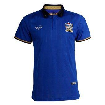 Grand sport เสื้อฟุตบอล ทีมชาติไทย 2016 สีน้ำเงิน