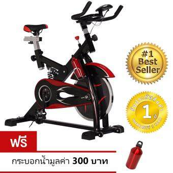 Power Reform Spin Bike จักรยานนั่งปั่น จักรยานฟิตเนส สปินไบค์ จักรยานออกกำลังกาย Exercise Spin Bike Spinning Bike รุ่น Falcon - สีดำ