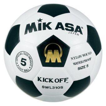 MIKASA ลูกฟุตบอล - รุ่น