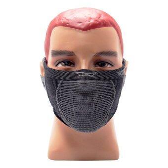 Naroo Mask X5s - Black